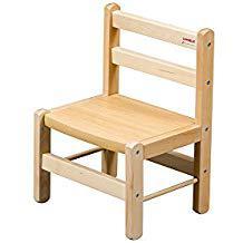 petite chaise pour bébé